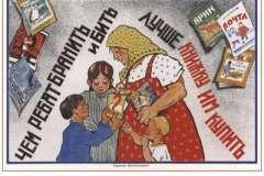 Истоки формирования осетино-ингушского конфликта 1992г.